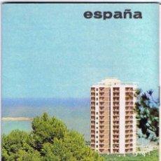 Folletos de turismo: FOLLETO TURÍSTICO DE COSTA DEL AZAHAR, ESPAÑA. PLANO DESPLEGABLE. Lote 80256061