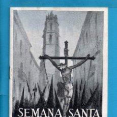 Folletos de turismo: FOLLETO DE SEMANA SANTA DE REUS DEL AÑO 1947 COFRADÍA DE LA PURÍSIMA SANGRE . Lote 80296889