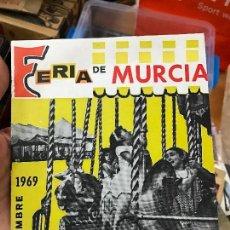 Folletos de turismo: FERIA MURCIA SEPTIEMBRE 1969 PROGRAMA . Lote 80306029