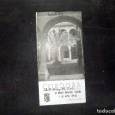 Folletos de turismo: GUIA DE VISITA. MUSEO MUNICIPAL TAURINO Y DE ARTES TIPICAS. CORDOBA. 1960. BUEN ESTADO.. Lote 80481237