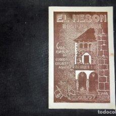 Folletos de turismo: FOLLETO EL MESON. HORNO DE ASAR. SEGOVIA. BUEN ESTADO.. Lote 80482781