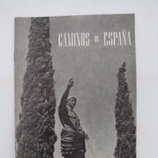 Folletos de turismo: CAMINOS DE ESPAÑA. RUTA XVII. TARRAGONA COMPAÑÍA ESPAÑOLA DE PENICILINA, 1958. Lote 81540560