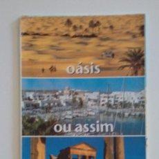 Folletos de turismo: MAPA DESPLEGABLE TURÍSTICO DE TÚNEZ. Lote 82996852