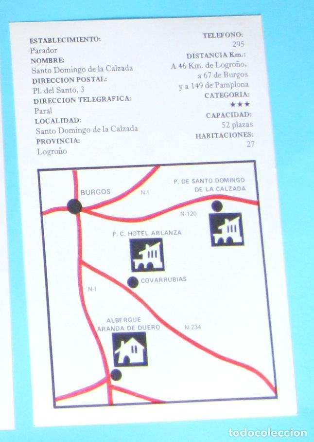 Folletos de turismo: COLECCIÓN ESPAÑA MONUMENTAL. FICHA DEL PARADOR NACIONAL SANTO DOMINGO DE LA CALZADA. HAROFARMA, S/F. - Foto 2 - 83230584