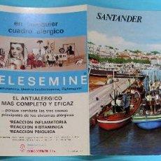 Folletos de turismo: COLECCIÓN ESPAÑA MONUMENTAL. TRÍPTICO SANTANDER + FICHA PARADOR GIL BLAS. HAROFARMA, S/F.. Lote 83267196