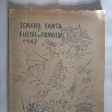 Folletos de turismo: MURCIA - SEMANA SANTA Y FIESTAS DE PRIMAVERA - 1947 - FOTOS Y ANUNCIOS DE LA EPOCA - . Lote 84524308
