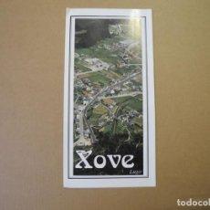Folletos de turismo: XOVE LUGO GALICIA. 1994 TRÍPTICO.. Lote 85554752