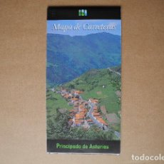 Folletos de turismo: MAPA DE CARRETEAS. ASTURIAS. DESPLEGABLE.. Lote 85668448