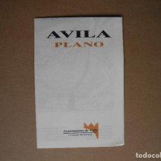 Folletos de turismo: ÁVILA. PLANO DESPLEGABLE. Lote 85775552