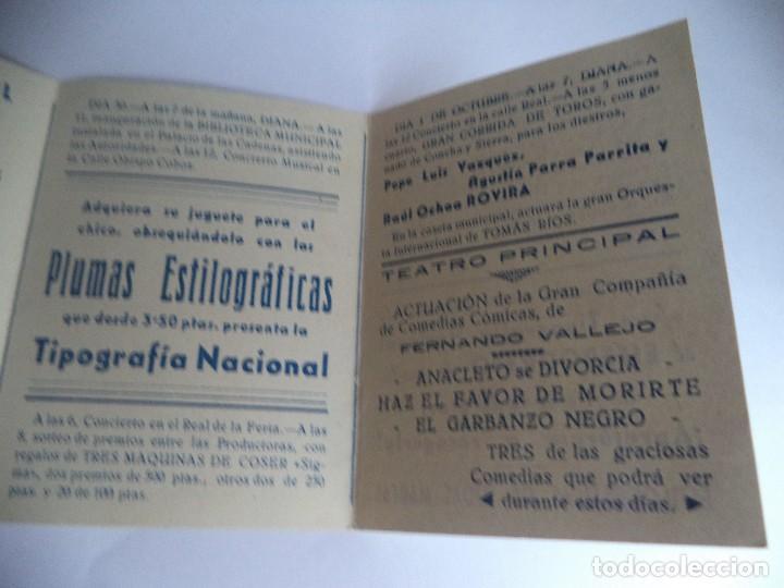 Folletos de turismo: Programa de Feria en la ciudad de los Cerros Ubeda 1948 - Foto 3 - 86430316