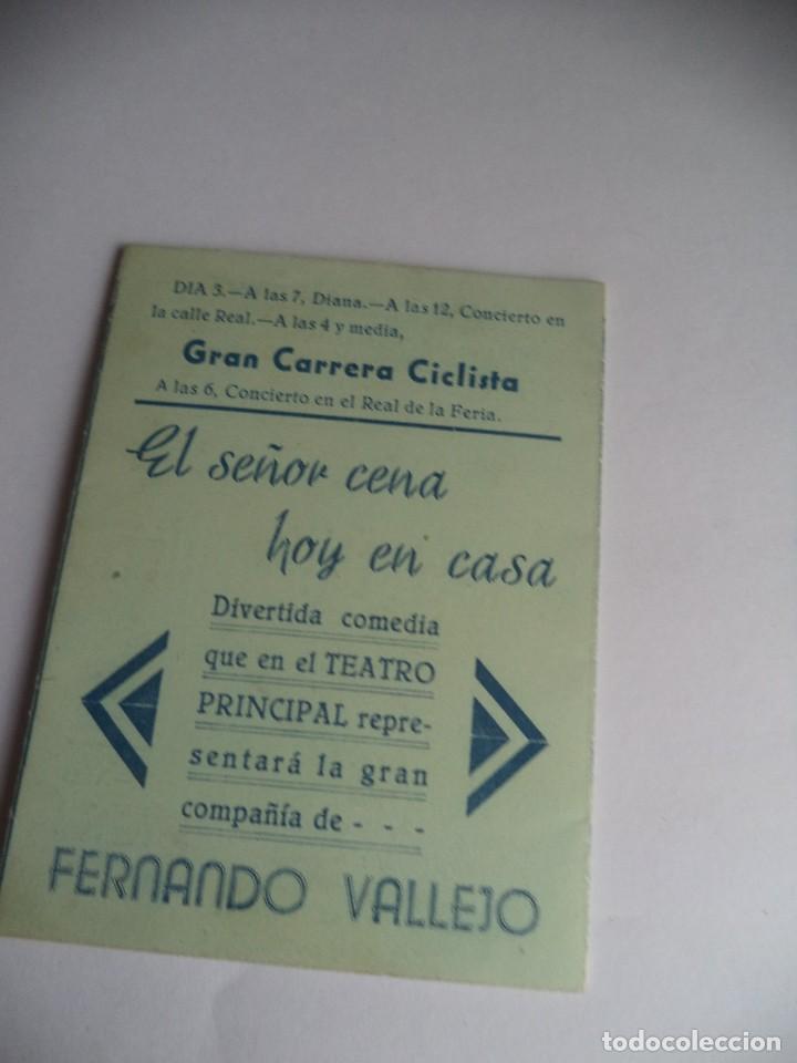 Folletos de turismo: Programa de Feria en la ciudad de los Cerros Ubeda 1948 - Foto 4 - 86430316