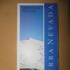 Folletos de turismo: SIERRA NEVADA FOLLETO CAMPEONATOS DEL MUNDO DE ESQUÍ ALPINO 95. Lote 86457704