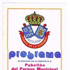 Folletos de turismo: PROGRAMA REQUENA - 1976 - FIESTA DE LA VENDIMIA. Lote 87543516