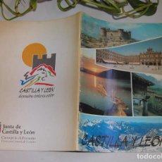 Folletos de turismo: FOLLETO TURÍSTICO CASTILLA Y LEÓN JUNTA DE CASTILLA Y LEÓN CONSEJERÍA DE FOMENTO AÑO 1990. Lote 87830724