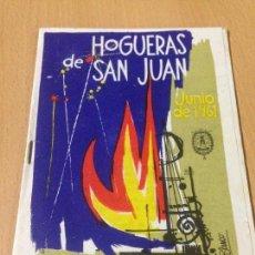 Folletos de turismo: ANTIGUO PROGRAMA DE FIESTAS HOGUERAS DE SAN JUAN ALICANTE 1961. Lote 89076924