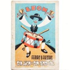 Folletos de turismo: PROGRAMA OFICIAL FIESTAS Y FERIAS SAN JUAN Y SAN PEDRO DE LEON AÑO 1957. Lote 89184496