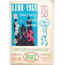 Folletos de turismo: PROGRAMA OFICIAL FIESTAS Y FERIAS SAN JUAN Y SAN PEDRO DE LEON AÑO 1969. Lote 89185284