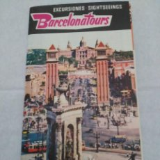 Folletos de turismo: FOLLETO TURISTICO BARCELONATOURS 1961. Lote 91488625