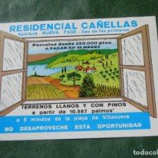Folletos de turismo: FOLLETO PROMOCION URBANIZACION RESIDENCIAL CAÑELLAS - AÑOS 1970. Lote 175955950
