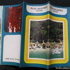 Folletos de turismo: FOLLETO ISLAS BALEARES - MINISTERIO DE INFORMACIÓN Y TURISMO (1971). Lote 93202530