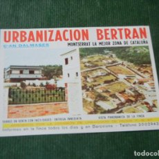 Folletos de turismo: FOLLETO PROMOCION URBANIZACION CAN DALMASES - COLLBATO - AÑOS 1970. Lote 111380563