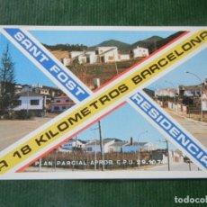 Folletos de turismo: FOLLETO PROMOCION URBANIZACION SANT FOST RESIDENCIAL - SANT FOST DE CAMPSENTELLES - AÑOS 1970. Lote 175956053