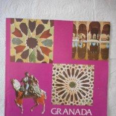 Folletos de turismo: GRANADA. ESPAÑA. FOLLETO TURÍSTICO MINISTERIO INFORMACIÓN Y TURISMO. 16 PÁGINAS. 1975. BUEN ESTADO. Lote 93766790