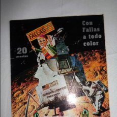 Folletos de turismo: REVISTA CARCASA FALLERA FALLAS 1971 VALENCIA . Lote 95629823