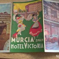 Folletos de turismo: MURCIA HOTEL VICTORIA. Lote 194647850