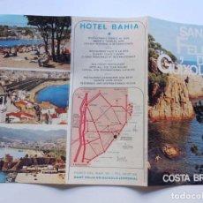 Folletos de turismo: SANT FELIU DE GUIXOLS / COSTA BRAVA / GIRONA / FOLLETO TURISMO AÑO 1971. Lote 96011067