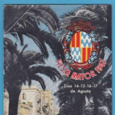 Folletos de turismo: BADALONA. FIESTA MAYOR 1947. FOLLETO CON PROGRAMACIÓN. Lote 96694315