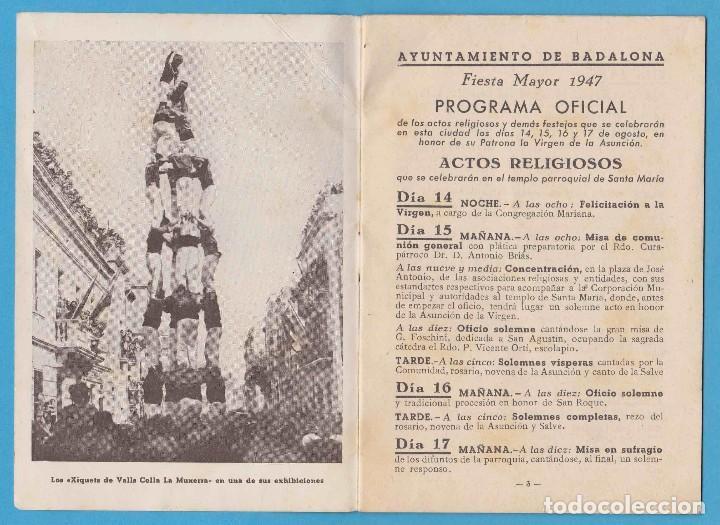 Folletos de turismo: BADALONA. FIESTA MAYOR 1947. FOLLETO CON PROGRAMACIÓN - Foto 3 - 96694315