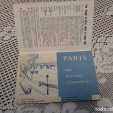 Folletos de turismo: FOLLETO DE PARIS 1966. Lote 97385827