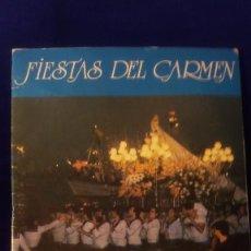 Folletos de turismo: ANTIGUO FOLLETO FIESTAS DEL CARMEN DE FUENGIROLA, AÑO 1986. Lote 97417515