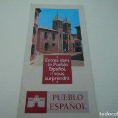 Folletos de turismo: TRIPTICO PUEBLO ESPAÑOL DE PALMA FOLLETO EN IDIOMA FRANCES. Lote 97851107