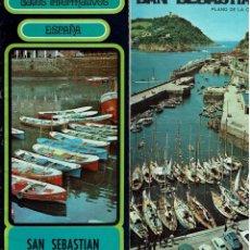 Folletos de turismo: FOLLETO Y PLANO DE SAN SEBASTIAN EN ESPAÑOL, 1971-1973. Lote 36936218