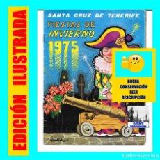Folletos de turismo: PROGRAMA DE LAS XV FIESTAS DE INVIERNO - SANTA CRUZ DE TENERIFE - 1975 - CARNAVAL - ILUSTRADO. Lote 99027779
