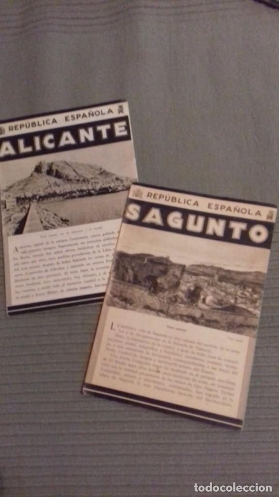 LOTE 2 FOLLETOS PATRONATO NACIONAL TURISMO REPUBLICA ESPAÑOLA: ALICANTE, SAGUNTO (Coleccionismo - Folletos de Turismo)