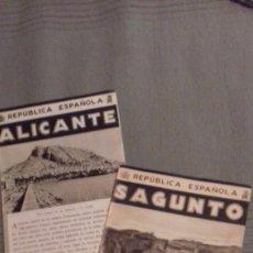 Folletos de turismo: LOTE 2 FOLLETOS PATRONATO NACIONAL TURISMO REPUBLICA ESPAÑOLA: ALICANTE, SAGUNTO. Lote 99217983