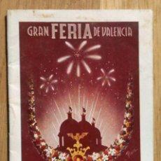 Folletos de turismo: FERIA DE JULIO DE VALENCIA - 1950 - PROGRAMA DE MANO. Lote 99508855