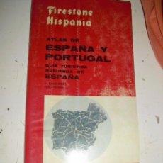 Folletos de turismo: ATLAS DE ESPAÑA Y PORTUGAL - FIRESTONE HISPANIA 1967. Lote 99941631