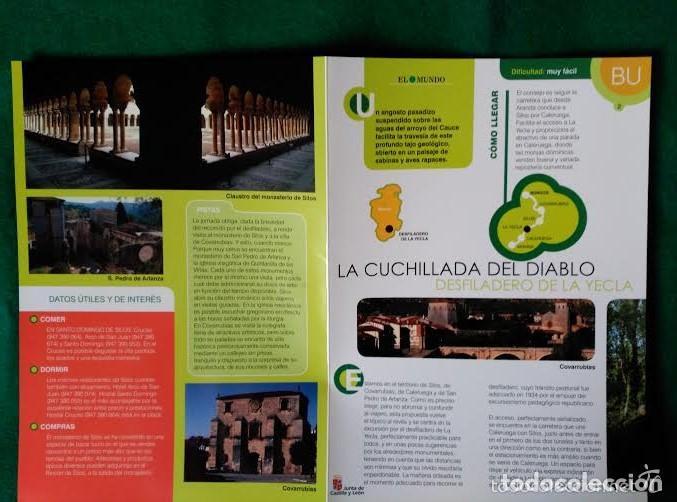 Folletos de turismo: 3 DIPTICOS CON LUGARES DE INTERES EN LA PROVINCIA DE BURGOS - NEILA - YECLA - CASCADA DE LAS PISAS - Foto 2 - 100027571