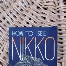 Folletos de turismo: FOLLETO DE TUSRISMO HOW TO SEE NIKKO JAPAN TOURIST BUREAU 1936 W . Lote 101678211