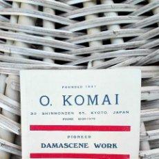 Folletos de turismo: FOLLETO PUBLICITARIO DE JOYERIA O. KOMAI. JAPON 1936 W . Lote 101679479