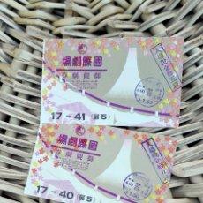 Folletos de turismo: LOTE 5 ENTRADAS PARA ESPECTACULO. JAPON 1936 W . Lote 101680003