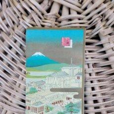 Folletos de turismo: FOLLETO PUBLICITARIO. HOTEL IMPERIAL TOKYO. JAPON. 1936 W . Lote 101681435