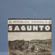 Folletos de turismo: SAGUNTO. REPUBLICA ESPAÑOLA. PATRONATO NACIONAL TURISMO. Lote 102093355