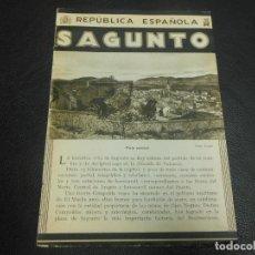 Folletos de turismo: SAGUNTO VALENCIA FOLLETO DE LA REPUBLICA ESPAÑOLA - PATRONATO NACIONAL DEL TURISMO. Lote 103321083