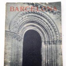 Folletos de turismo: BARCELONA: BOLETÍN DE LA SOCIEDAD DE ATRACCIÓN DE FORASTEROS (1915) - REPORTAJE SEU DE LLEIDA. Lote 104526883