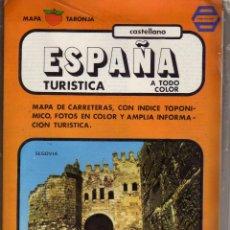Folletos de turismo: PUBLIPLANO ESPAÑA TURISTICA A TODO COLOR, MAPA TARONJA. Lote 105384911